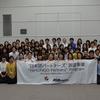大学生が日本語パートナーズに応募するべき5つの理由