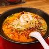 【金沢 ハチバン ラーメン】「野菜麻辣 (やさいまーらー)らーめん」8番らーめん泉が丘店