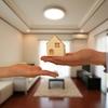 持ち家売却から2ヶ月〜やっぱり三井のリハウスで売却が一番高値で売れたと思う