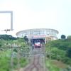 ミニチュア風(ジオラマ風)写真『箱根十国峠』