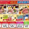 第11回ポケモン沖縄オフ【募集記事】