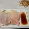 活〆の石鯛(小田原産)