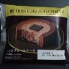 Uchi Café×GODIVA②