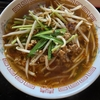 浜松市のスーパー銭湯、喜多の湯でしょうゆラーメンとスタミナラーメン食べ比べ!