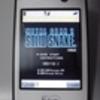 TGS:ケータイ版メタルギア2はドコモブースにあった