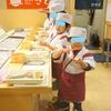 【年中 3歳】  キッザニア甲子園 3歳でも十分キッザニアを楽しむ方法