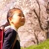 なぜ日本は入学式や新学期が4月なのか!?世界のスタート調べてみました♪♪
