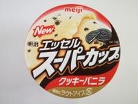 エッセル「スーパーカップ」クッキーバニラの一体感が美味しい。クッキーの口どけ、上がってるよ。