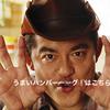 静岡ローカルチェーン『さわやか』のハンバーグは悪魔的うまさ!