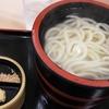 さぬきうどんと骨付鳥を食べ忘れたひとにはココがある @さぬきうどん香川