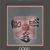 ゲーデル、エッシャー、バッハの薄い本 #1
