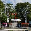 湯倉神社の祭り…