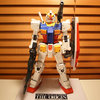 GUNDAM FIX FIGURATION METAL COMPOSITE RX-78-2 ガンダム(THE ORIGIN)