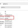 ADCSのSHA2移行後にサーバ証明書、クライアント証明書がSHA2で発行されているかの確認方法