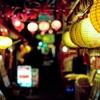【2017.2.16更新:目次】東アジアの年中行事に関する記事まとめ