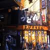 【ゑびす】京橋に来たら一度は足を運んでほしい味ありすぎ、ラーメン推してきまくりのうどんそばのお店【飲食店/大阪京橋】
