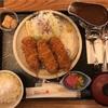 福かつの串かつ定食+ハーフカレー