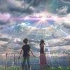『天気の子』 - 「世界の在り方を変えてしまう」ことと、世界の中で生きていくこと