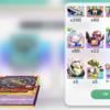 5000マジックオパールの運命の本(紫)を購入した結果!!!