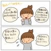 新人研修期間アドバイス① 素直な心で!謙虚な姿勢で!