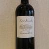 今日のワインはフランスの「サン・ジャクリーン」1000円~2000円で愉しむワイン選び(№67)