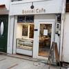 十条「Bonnel Cafe(ボンヌカフェ)」〜夏はかき氷、冬はホットスティックチョコレートが人気〜