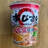 【 マルちゃん  函館麺麺厨房  あじさい  辛塩拉麺 】塩ラーメンで辛いのが残暑にあうね〜