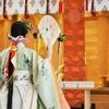 神楽舞「浦安の舞」体験ワークショップ