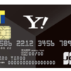 Yahoo! JAPANカード!便利?使える?ポイントの使用方法も!