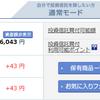 へそくり100万円への道(5)2017年11月末