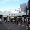 横浜駅きた西口。