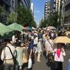 【セールレポート】岩本町・東神田ファミリーバザールのレポートと感想(2017年5月)