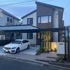 【夜景】川崎市 一条工務店 完工/照明テクニックコラムのご紹介