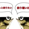 さくっと楽しむ!!五目スーパーライトゲーム!!