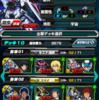 英雄への試練1