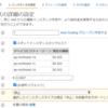 Redmine のアップデート 3.3.2 -> 4.1.1