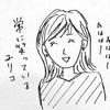 グレーゾーンなオトコと白黒はっきりしたいオンナ〜前編〜