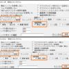 東方妖々夢・永夜抄:Windows10でプレイする方法