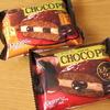 和のチョコパイ 和栗あずき/くちどけチョコパイ とろ~りフォンダンショコラ
