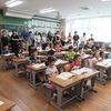 授業参観② 2年生1時間目 道徳、図工