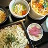 【ご案内】雅楽の湯の2つの食事処