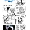 ショートストーリー#14:魔のトンネルを進め