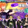 【ObeyMe!-AnimeOtomeSim-】最新情報で攻略して遊びまくろう!【iOS・Android・リリース・攻略・リセマラ】新作スマホゲームが配信開始!