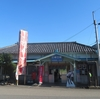No.140【埼玉県】秩父鉄道終着駅「三峰口駅」!山間部ののどかな駅のベンチで蕎麦を食う!