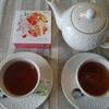 「苺の紅茶」と「夫婦の価値観」の話