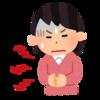 【ある小児科医の提言】子供がお腹を痛がっている 腹痛時の対応について