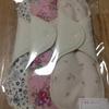 出産後の悪露、生理時の肌の痒み対策におススメ。お肌と環境に優しい布ナプキン。