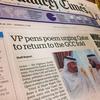 アブダビ旅行記 [16] カタール危機と詩的なアラビア語のこと
