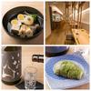 【オススメ5店】武蔵小杉・元住吉・新丸子(神奈川)にあるおでんが人気のお店
