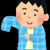 発達がゆっくりな子どもの着替え【身辺自立の難しさ】